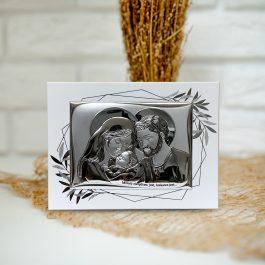 Obrazek srebrny Święta Rodzina 19,5×14,5